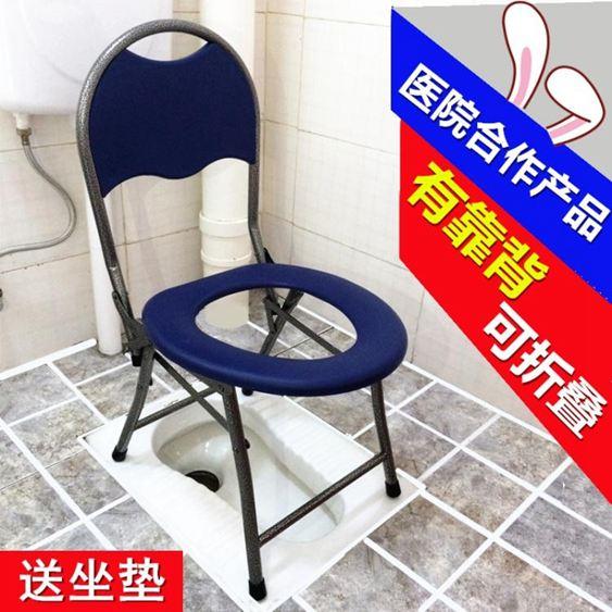 孕婦有靠背坐便椅老人坐便器殘疾人移動馬桶大便架子老人坐便器椅