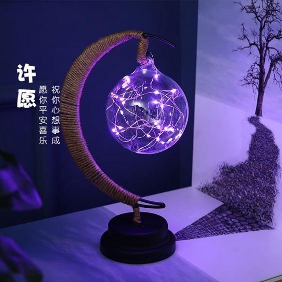 創意佈置星星燈月亮小夜燈少女心房間臥室燈飾浪漫裝飾燈擺件
