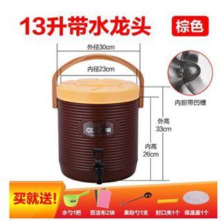 奶茶桶大容量商用奶茶桶保溫桶奶茶店不銹鋼果汁豆漿飲料桶開水桶涼茶桶