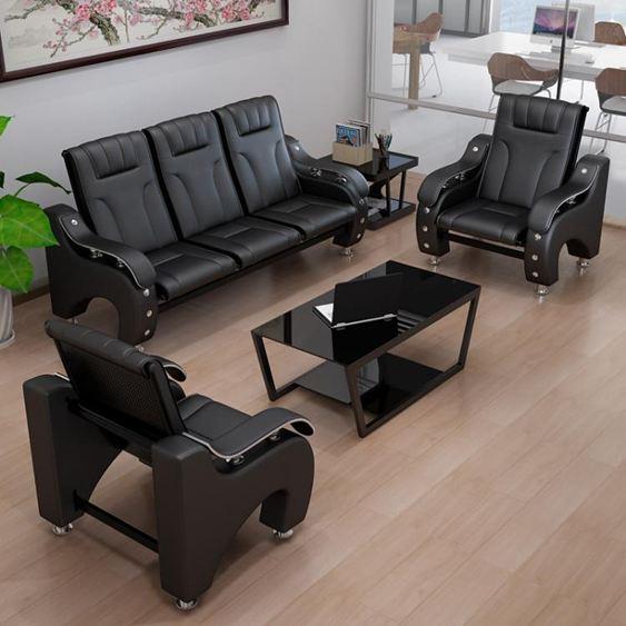 辦公沙發茶幾組合商務現代簡約接待會客小戶型三人位辦公室沙發