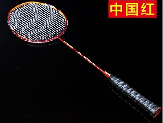 正品羽毛球拍2支全碳素成人進攻型雙拍羽拍耐打耐用型4U碳纖維