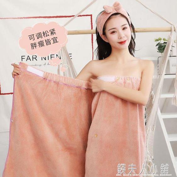 浴巾女家用可穿浴裙抹胸非吸水速干可愛百變裹巾大毛巾