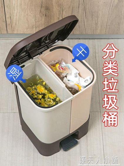 居家家干濕分離分類垃圾桶雙桶腳踏式家用客廳廚房帶蓋大號垃圾筒