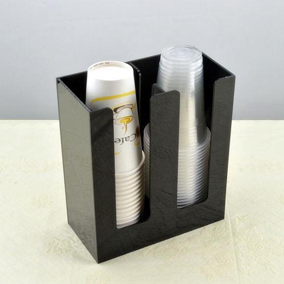 取杯器咖啡奶茶取塑膠紙杯一次性杯子分杯器亞克力擺放外帶杯架
