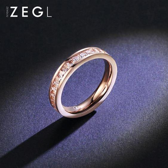 戒指ZENGLIU網紅食指戒指女ins簡約氣質日韓潮人指環時尚個性情侶飾品
