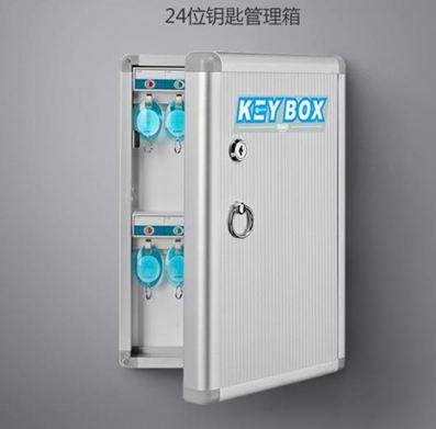 鑰匙箱鋁合金鑰匙箱輝煌管理箱壁掛式24/48/96/120/32/72/150/180位DF免運