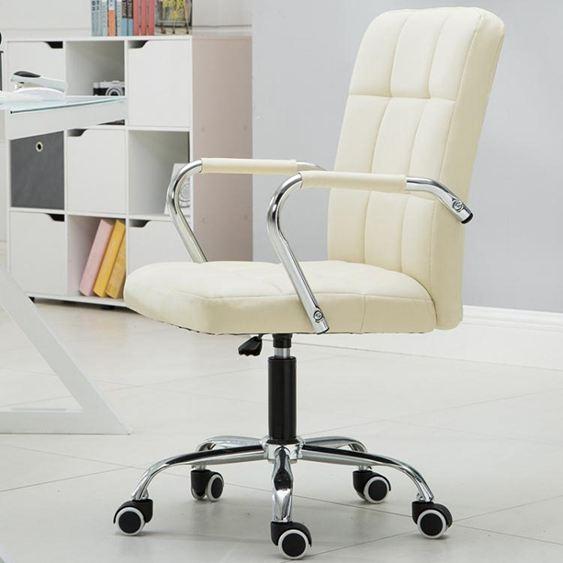 電腦椅家用辦公椅職員椅會議椅棋牌室椅休閒四腳椅弓形學生座椅子
