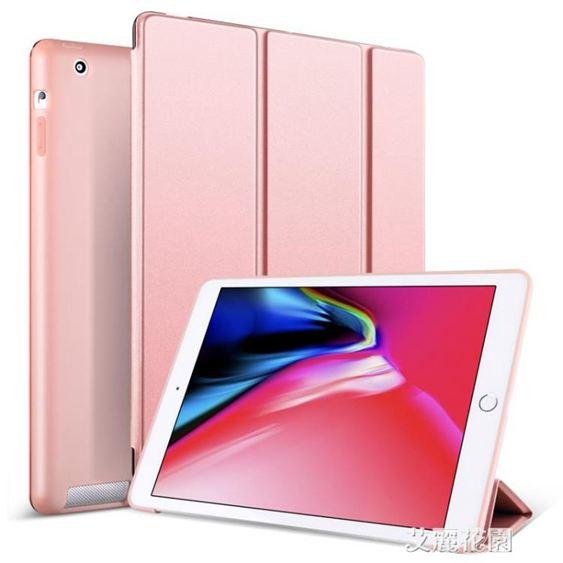 老款ipad2/3/4保護套蘋果ipad4平板電腦老ipad2保護套殼ipad3硅膠
