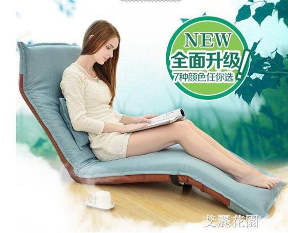 多功能折疊懶人沙發加厚可折疊拆洗榻榻米單人地板臥室日式沙發墊