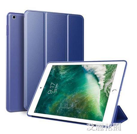 iPadmini5保護套mini4蘋果2018新款iPad9.7英寸平板電腦殼mini2全包硅膠
