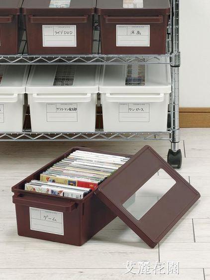 cd收納盒家用dvd收納碟片光盤盒日本進口漫畫專輯整理ps4收納箱