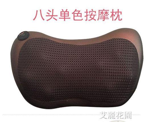 頸椎治腰疼按摩器多功腰肩部背部全身電動揉捏熱敷靠墊車載家用枕