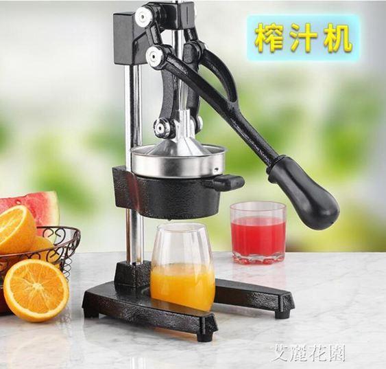 手動壓榨汁機商用家用果汁機壓汁器擠水果器檸檬橙子西瓜汁