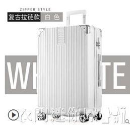 行李箱ULDUM旅行箱行李箱鋁框拉桿箱萬向輪20女男學生24密碼皮箱子28寸