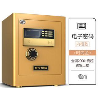 保險櫃艾斐堡保險櫃家用指紋密碼3C認證小型45cm大型辦公全鋼防盜保險箱衣間