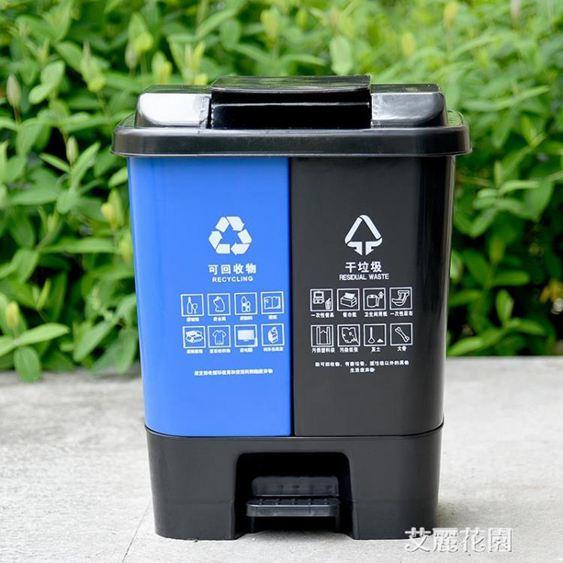 分類垃圾桶學校辦公室幹濕垃圾分類桶戶外環衛大容量桶腳踏可