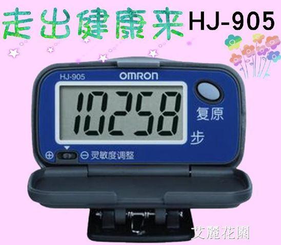 全新歐姆龍大屏大字體電子計步器HJ-905帶腰夾走路步行記步器