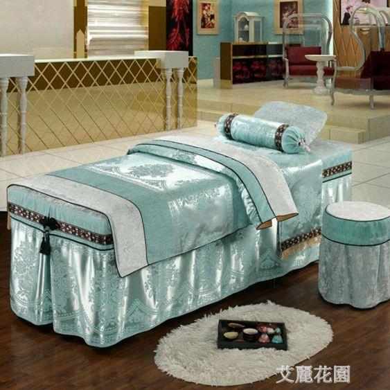 床罩四件套高檔歐式北歐風院按摩床罩套簡約羊絨提花定做