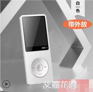 學生英語MP3播放器有屏顯示歌詞自帶內存插卡MP4外放錄音筆學生版