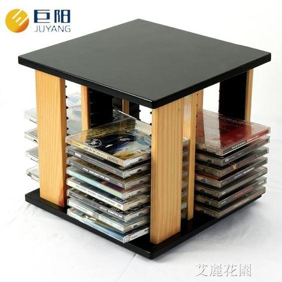 CD架桌面CD架可旋轉CD架碟片架子ps4光盤收納包DVD架可旋轉