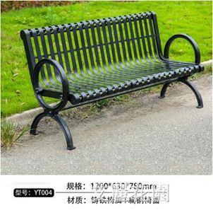 公園椅戶外長椅歐式休閑椅鐵藝小區椅子雙人排椅室外庭院長凳子