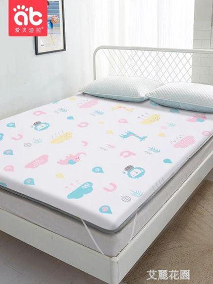 寶寶隔尿墊嬰兒防水可洗超大號透氣成人床笠兒童防漏墊床單季