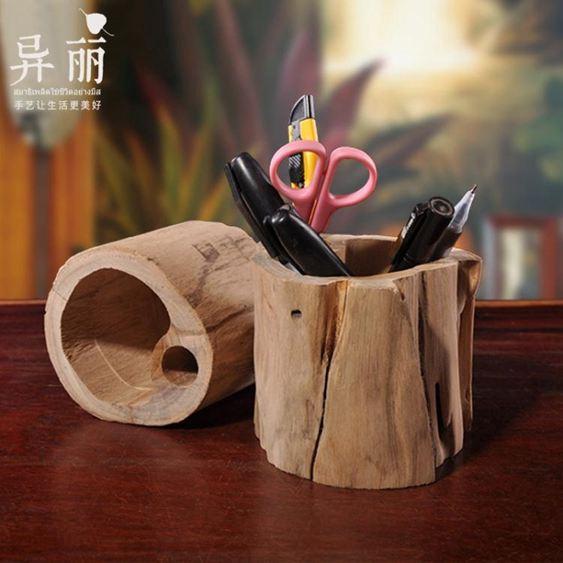 筆筒泰國實木桌面文具筆筒創意時尚多功能木質辦公用品東南亞實用擺件