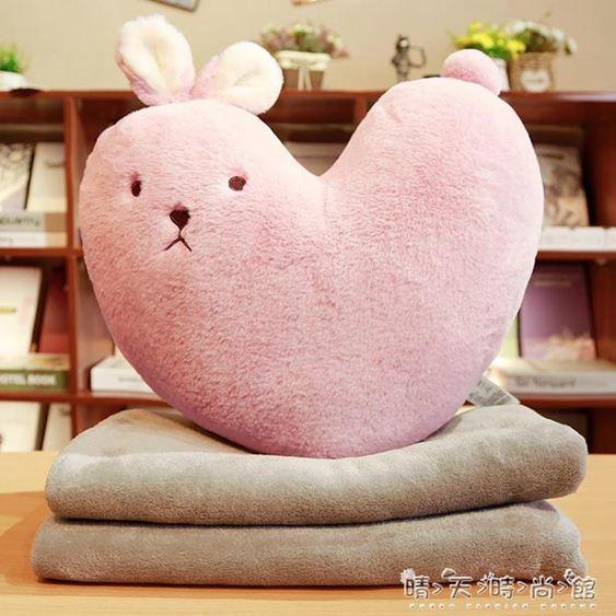 ins兔子抱枕被子兩用沙發靠枕靠墊客廳床頭網紅北歐風少女心毯子