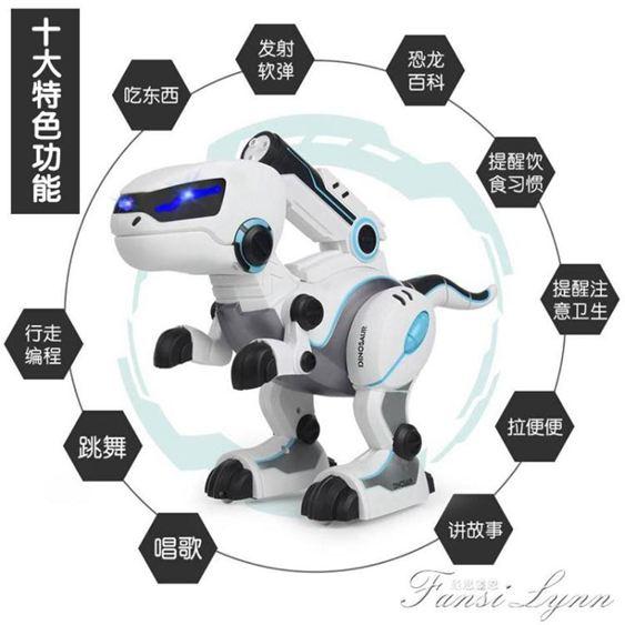 智慧遙控恐龍玩具電動仿真動物會動的霸王龍會走路下蛋機器人
