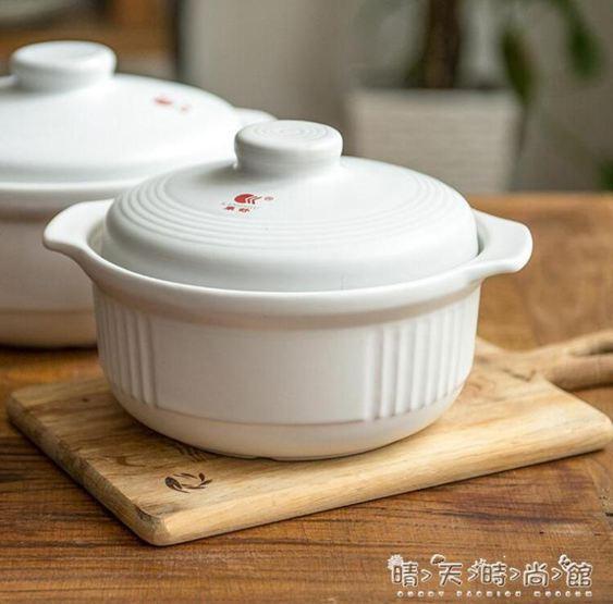 砂鍋陶瓷砂鍋耐高溫燉鍋日式湯鍋明火直燒沙鍋養生煲煮粥煲湯煲