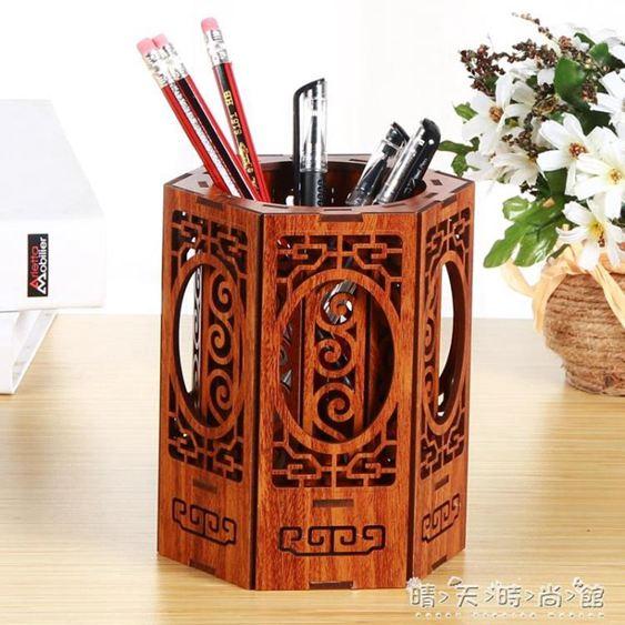 木質筆筒創意時尚辦公用品多功能學生韓國可愛文具實木桌面收納盒