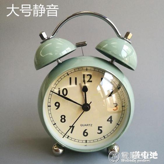 金屬鬧鐘時鐘靜音臥室床頭鐘學生起床歐式可愛簡約