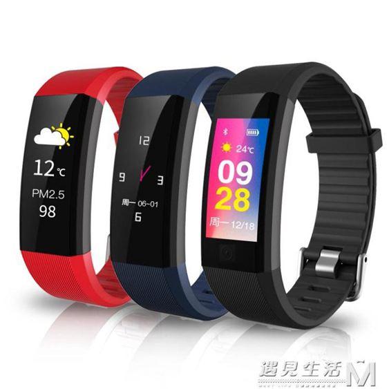 全程通彩屏防水智慧運動手環3男女健康手錶多功能計步器