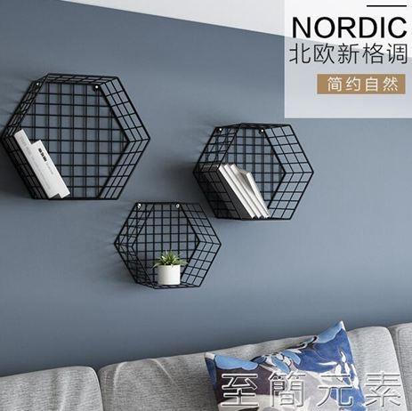 北歐ins風牆上置物架臥室客廳電視機牆壁掛牆面裝飾隔板收納架子