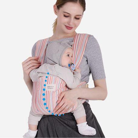 嬰兒背帶前后兩用寶寶外出簡易背帶嬰兒前抱式后背娃神器老式背巾