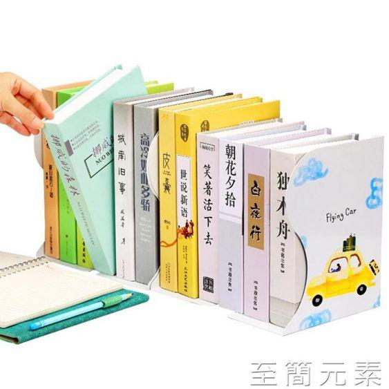 摺疊書架南國書香可伸縮書立架書夾書靠書立摺疊書架桌上學生用簡約夾書器桌面收納