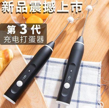 打蛋器電動家用小型電動打蛋器攪拌器自動打蛋器打奶油打奶器小