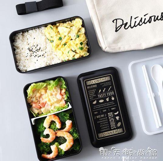 便當盒層帶蓋便當盒日式分格壽司盒微波爐餐盒學生飯盒保鮮盒
