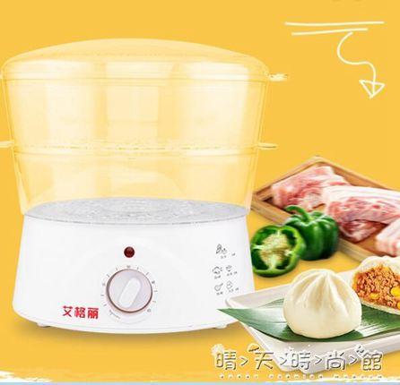 220V電蒸鍋自斷電小蒸籠家用早餐機單雙人快速熱蒸汽鍋蒸蛋器5L