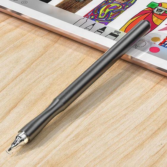 觸控筆電容筆細頭IPAD筆觸控筆觸屏手機通用蘋果安卓畫畫手寫繪畫筆
