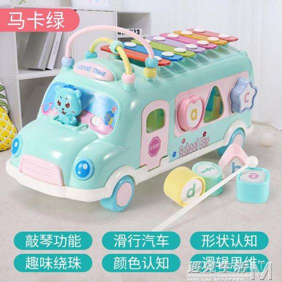 幼益智積木玩具0-1-2-3周歲6早教啟蒙智力開發男孩子女孩