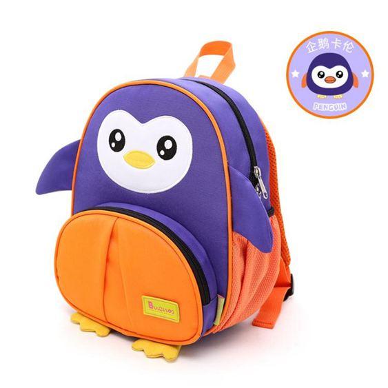 幼兒園書包小1-3-5周歲可愛男女童防走失背包雙肩包