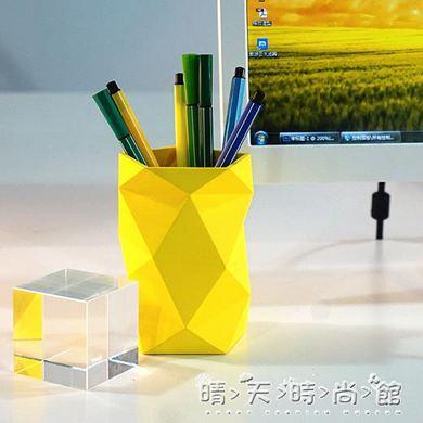 WhiteDesign創意時尚筆筒文具辦公用品硅膠收納筆筒簡潔設計