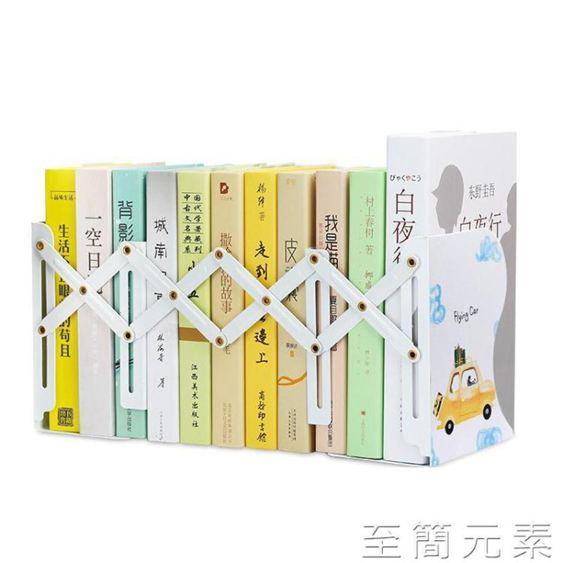 摺疊書架可伸縮書立架摺疊書夾書靠書立簡易桌上學生用收納課桌神器桌面書架創意