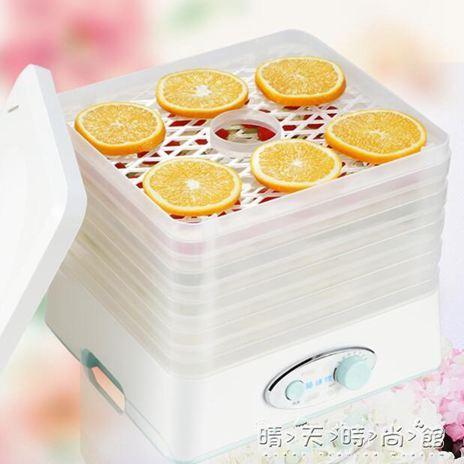 220V小型干果機食物脫水風干機水果蔬菜寵物肉類食品烘干機家用