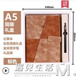 a5商務活頁筆記本子簡約大學生記事本定制logo創意封面工作手帳