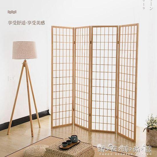 屏風日式無紡布木格實木摺疊和風拍攝背景玄關屏風直播料理店隔斷