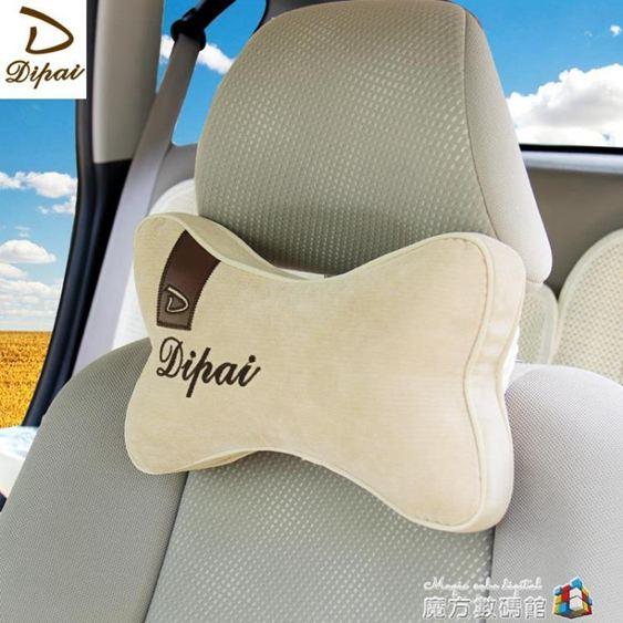 汽車頭枕頸枕頸椎靠枕記憶棉車枕頭車用頸枕車內車上用品座椅用