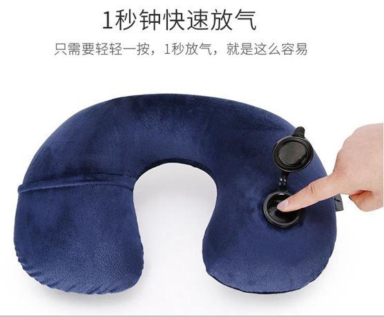 U型枕U型枕旅行枕充氣頸椎枕便攜吹氣枕飛機旅游三寶護頸枕u形枕頭