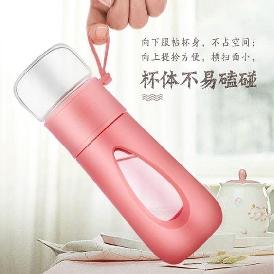 快客杯富光茶水分離快客杯玻璃杯便攜水杯女學生創意潮流韓版過濾杯子